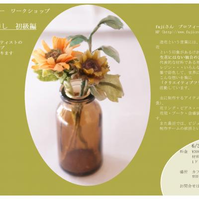 5/28 営業時間のお知ら